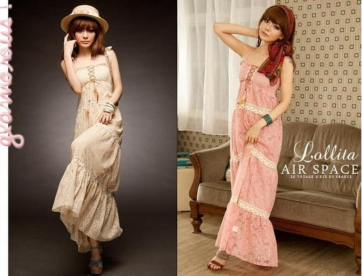 LONG DRESS LACE KOREA STYLE