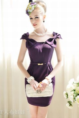 DRESS CANTIK KOREA BERMODEL SEMI FORMAL