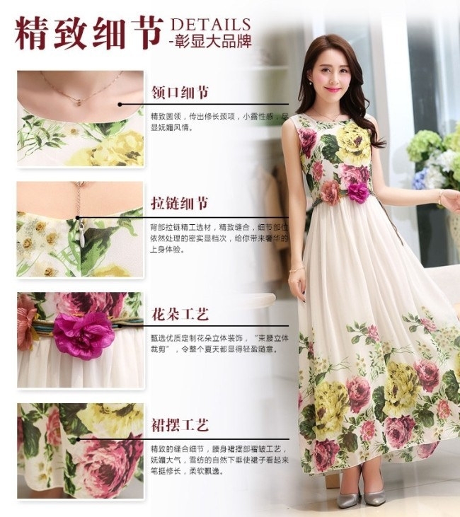 DRESS CANTIK KOREA