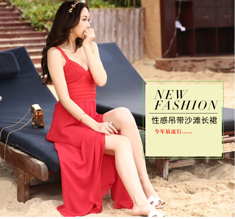 DRESS MUSIM PANAS - MAXI DRESS KOREA