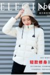 WHITE  HOODED DOWNCOAT –  Jaket Bulu Wanita (JYB17612White)